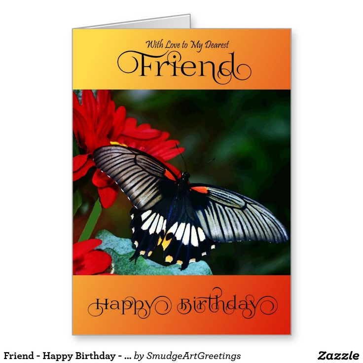 Friend - Happy Birthday - Black Butterfly Greeting Card