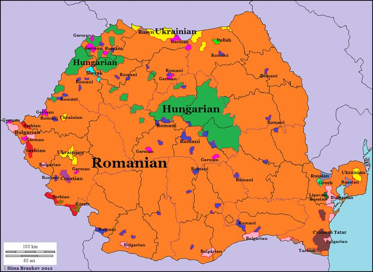 Languages of Romania.