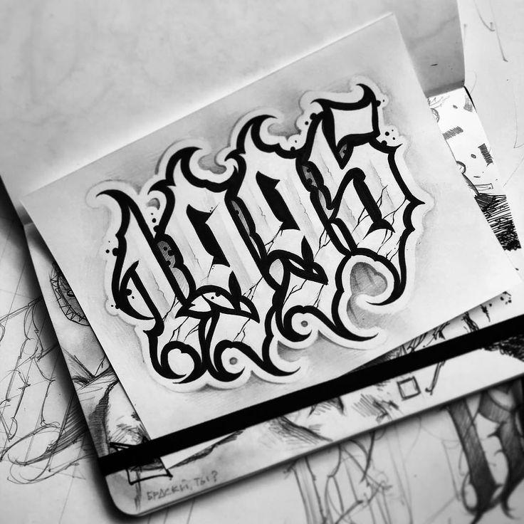 """Antonio on Instagram: """"#lettering #letteringkiev #tattooart #blackwork #letter…  – Tattoo Idees"""
