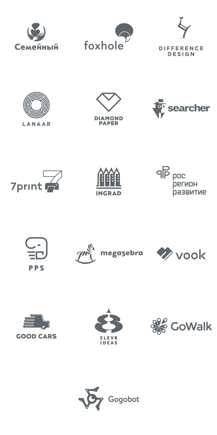 A collection of 25 logos created over the past years by Ivan Bobrov, a Barnaul, Russia based graphic designer. The Russioan logo designer worked with only one color to produce these stunning logos.