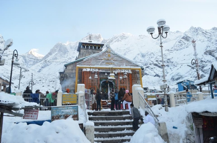 Kedarnath Holiest Hindu Temple In Rudraprayag district Uttrakhand