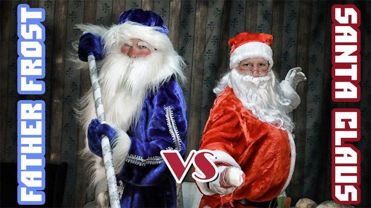 Дед Мороз vs Санта Клаус Улыбки и ощущение приближения новогодних праздников – вот то, что многие из нас испытывают при встрече человека наряженного в красный или синий костюмы, с приставленной белой бородой, шапкой с белой опушкой и мешком за плечами. И дети и взрослые мгновенно узнают в этом облике Деда Мороза… или Санта Клауса. Из-за культурного взаимопроникновения для многих эти образы слиты в единый и мало кто сегодня сможет объяснить, в чем все-таки различия и есть ли они?  #дед_мороз…