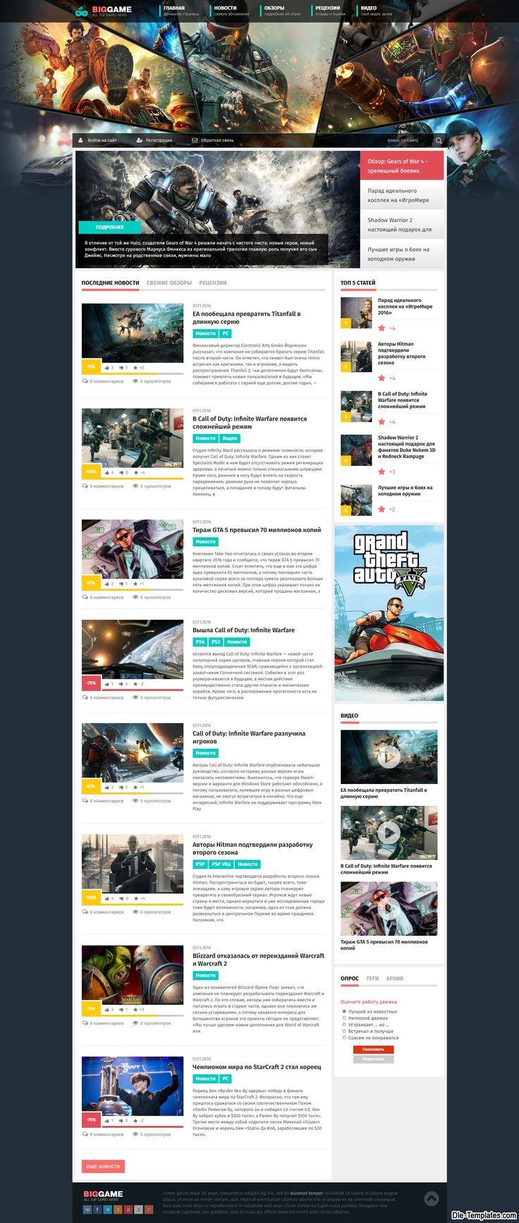 BigGame - адаптивный игровой шаблон для DLE #templates #website #шаблон #сайт #web