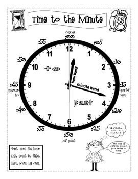 Telling time to the minute clock page to glue in math journals. Free