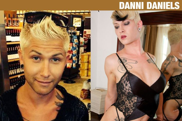 дани дэниелс транс