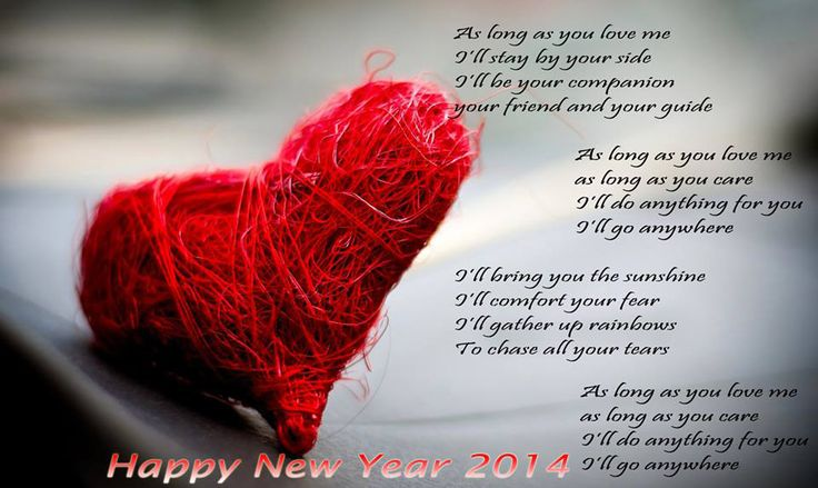 New Year Wishes, Happy New Year Greetings 2014