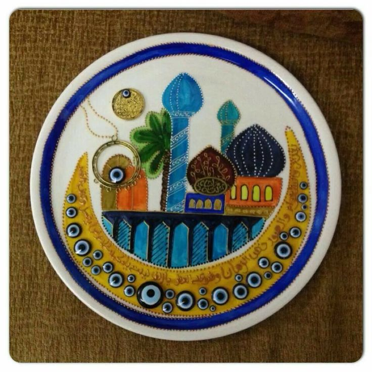 :::: ✿⊱╮☼ ☾ PINTEREST.COM christiancross ☀❤•♥•* ::::Palm ceramics art,  Iraqi art