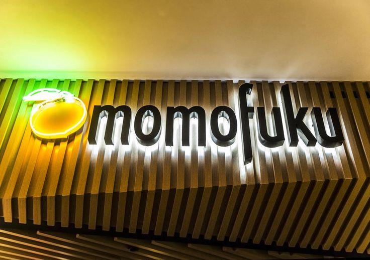 Momofuku on Friday, April 21, 2017, in Las Vegas. Benjamin Hager Las Vegas Review-Journal @benjaminhphoto