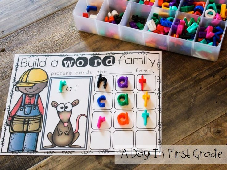 love, love, love this center for word work and word families!