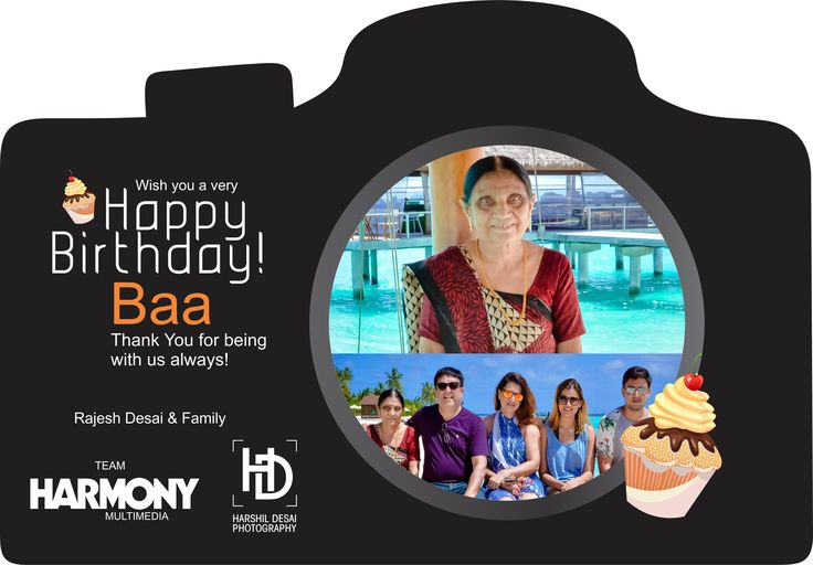 Thank you for being with us always! Wish you a very Happy Birthday Baa. #HarmonyMultimedia #HappyBirthDay #HDPhotography