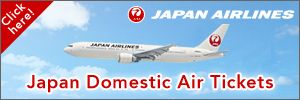 Discount Air Tickets for Japan