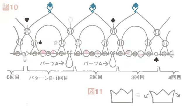 схема короны из бисера2