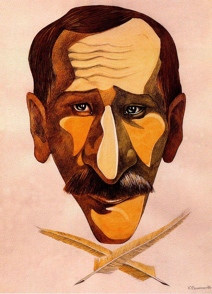 Леонид Филатов. Рисунок Юрия Богатырева.