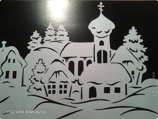 Украшение Новый год Вырезание Новогодние пейзажы Бумага фото 2