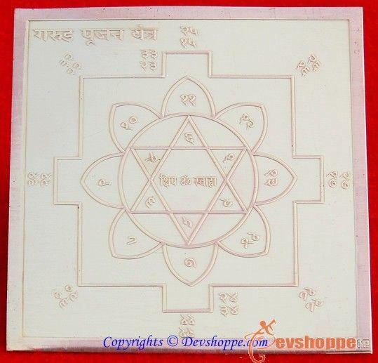 Sri Garuda Yantra