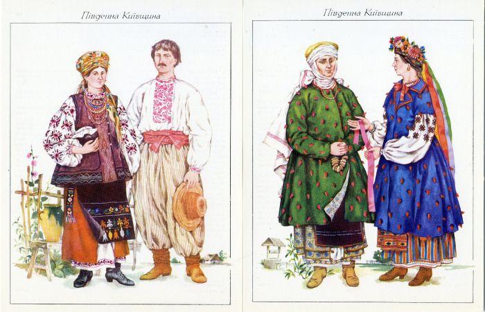 img028 (700x450, 161Kb) | Костюм, Исторические костюмы ...