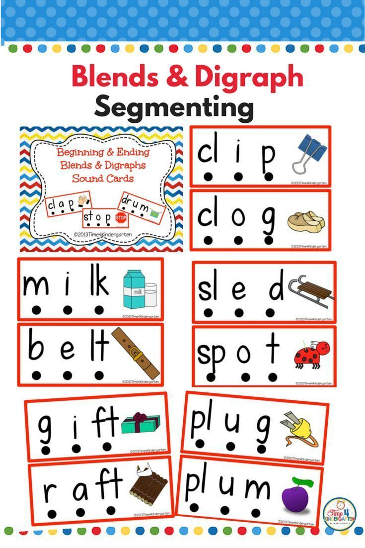 Segmenting and blending cards for beginning and ending blends and digraphs.