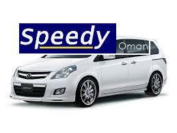 Speedy Oman The Best Car Rental services in Oman,hire 4x4 in Oman,hire 4wd in Oman,budget car hire Oman,rent a car in Oman,budget rent a car in Oman http://www.speedyoman.com/nizwa-car-rentals/nizwa-car-hire26.html