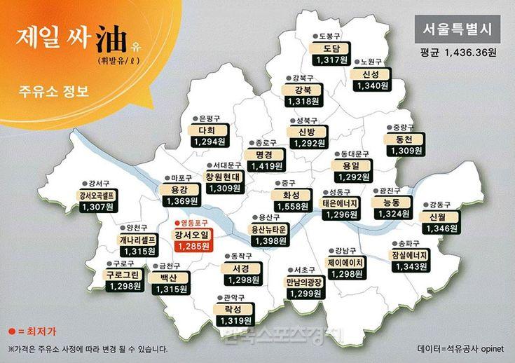 제일싸油(유) 2016년 4월 7일 기준 - 한국스포츠경제