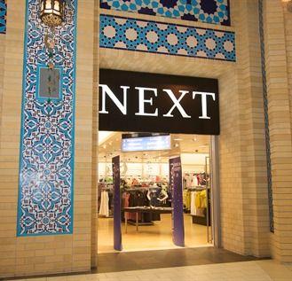 Next in Ibn Battuta Mall