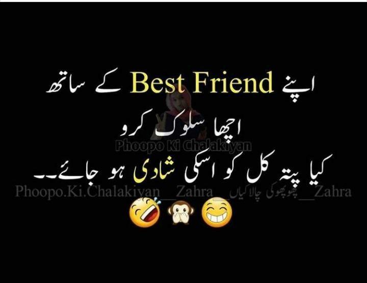 Anamiya Khan Urdu Funny Quotes Ship Quotes Jokes Quotes