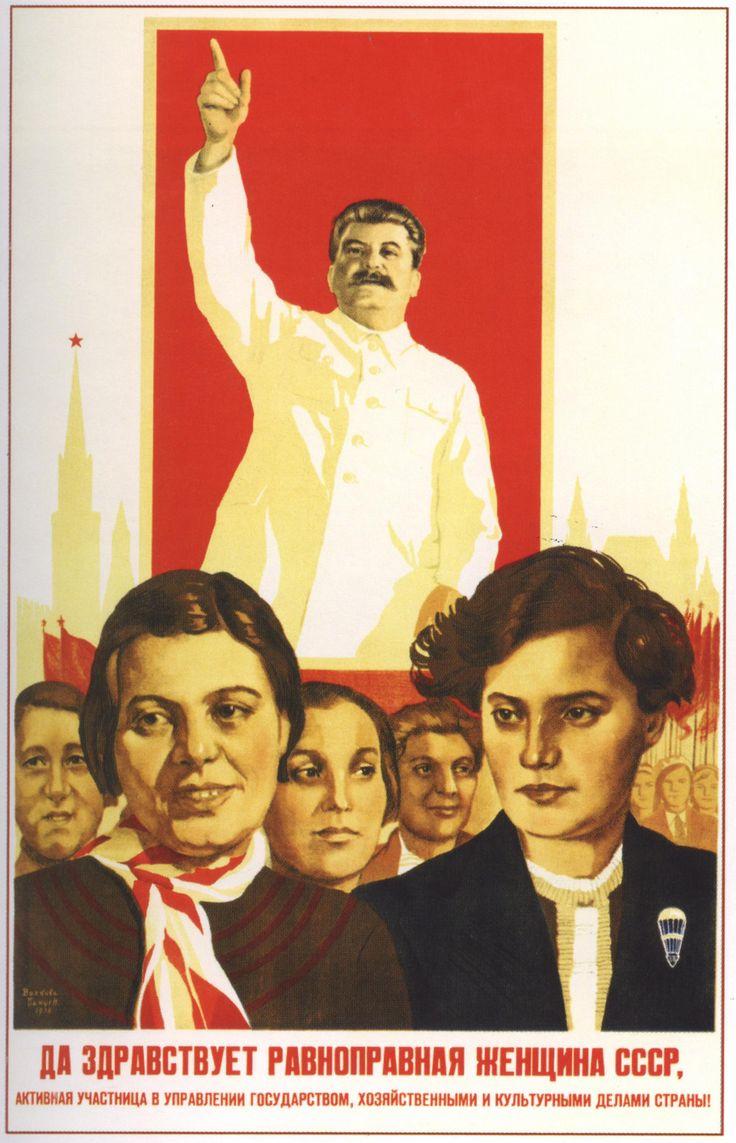 Да здравствует равноправная женщина СССР... Автор: М. Волкова, Н. Пинус Год: 1938