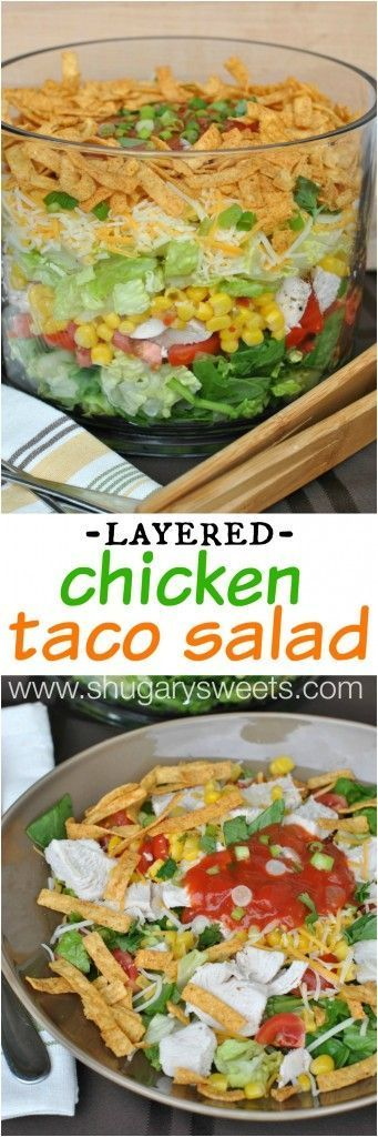 Layered Chicken Taco Salad: a delicious layered salad that's perfect for dinner…