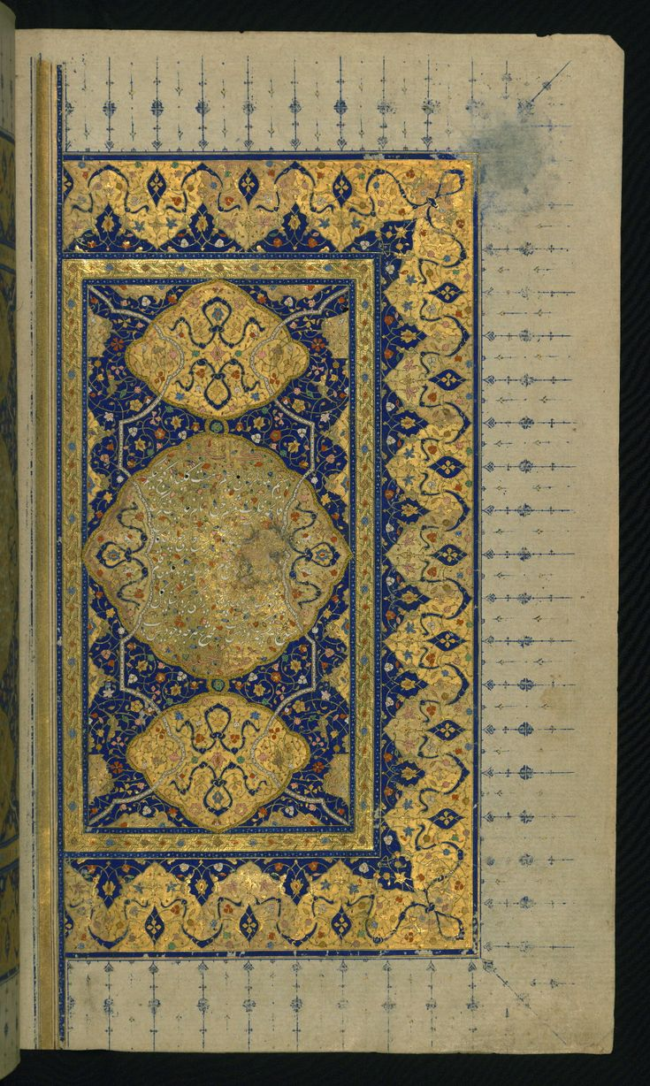 This is the right side of a double-page illuminated frontispiece with the beginning of the text of the first poem of the Khamsah: Makhzan al-asrār. The inscription above the text in light pink (on both sides) reads: Kitāb-i Khamsah-i Shaykh-i Niẓāmī.