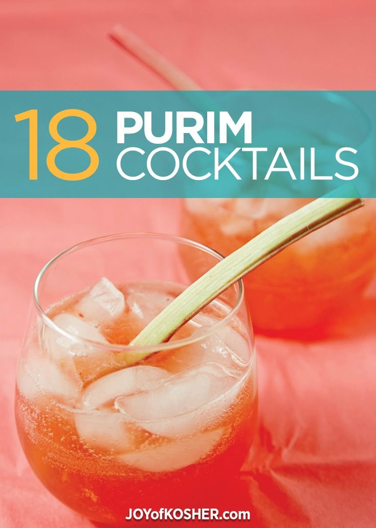 18 Fun Purim Cocktails to Complete Your Meal.  Try this party holiday recipe!