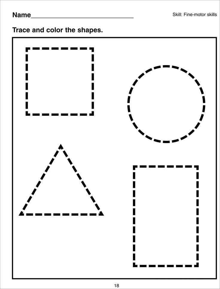 basic shapes worksheets for kids shape tracing. Black Bedroom Furniture Sets. Home Design Ideas