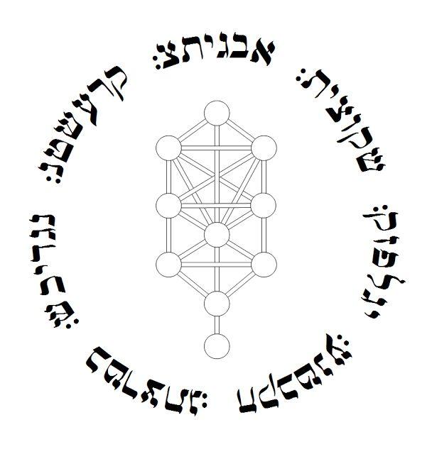 Ana Becoaj. El Nombre de las 49 letras. La oración Ana Becoaj contiene el nombre de las 49 letras en la primera letra de cada palabra.
