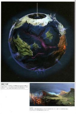 Xenoblade X The Secret File – Art of MIRA - Unidentified Materials - PLANETE MIRA