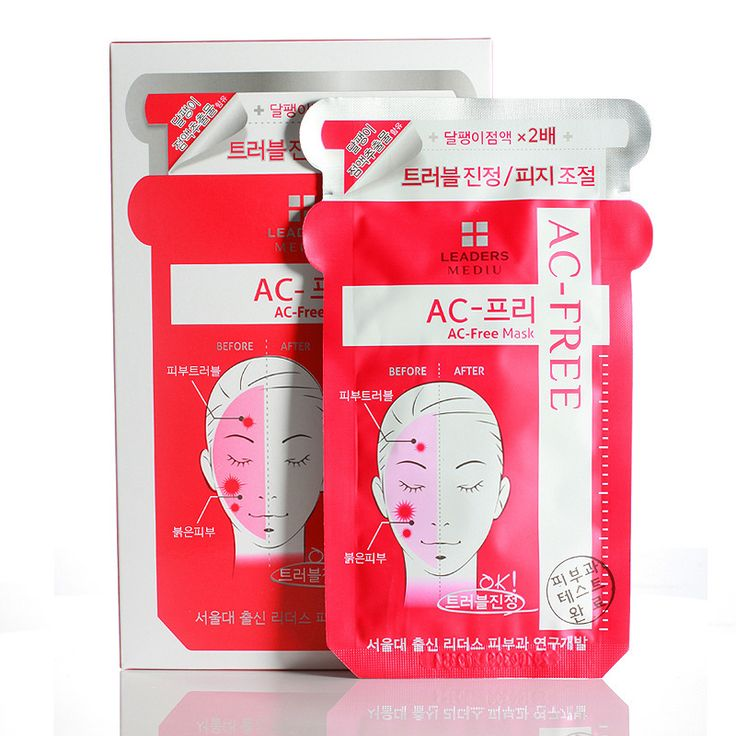 US $1.75 1pcs ORIGINAL HIGH Quality RETAIL Package Black Mask Korea II 2x optimization snail wholesale silk mask Acne treatment Women Men aliexpress.com