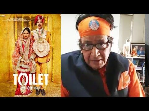 Legendary Actor Manoj Kumar Review On Akshay's Toilet Ek Prem Katha - https://www.pakistantalkshow.com/legendary-actor-manoj-kumar-review-on-akshays-toilet-ek-prem-katha/ - http://img.youtube.com/vi/sRq6Mz_eTso/0.jpg