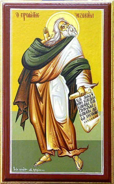 Προφήτης (ΚΤ)
