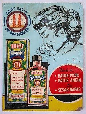 """Obat Batuk. """" Ini Obat Tjoema Di Bikin Pada """" : TOKO OBAT PO AN JOK FONG - DJAKARTA._1950s"""