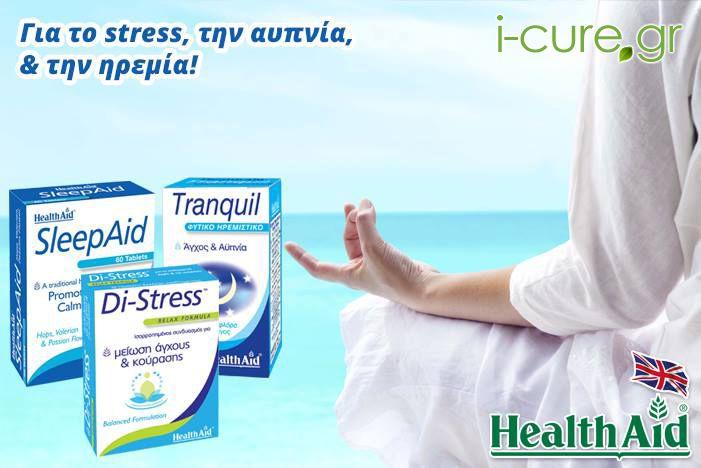 Καταπολέμησε το stress & τα συμπτώματα αυπνίας. Νιώσε ηρεμία καθημερινά με τη βοήθεια της Health Aid! Βρείτε τα Προϊόντα Health Aid με έκπτωση Έως -40% εδώ --> http://www.i-cure.gr/Company.php?manufacturer=6&Language=el