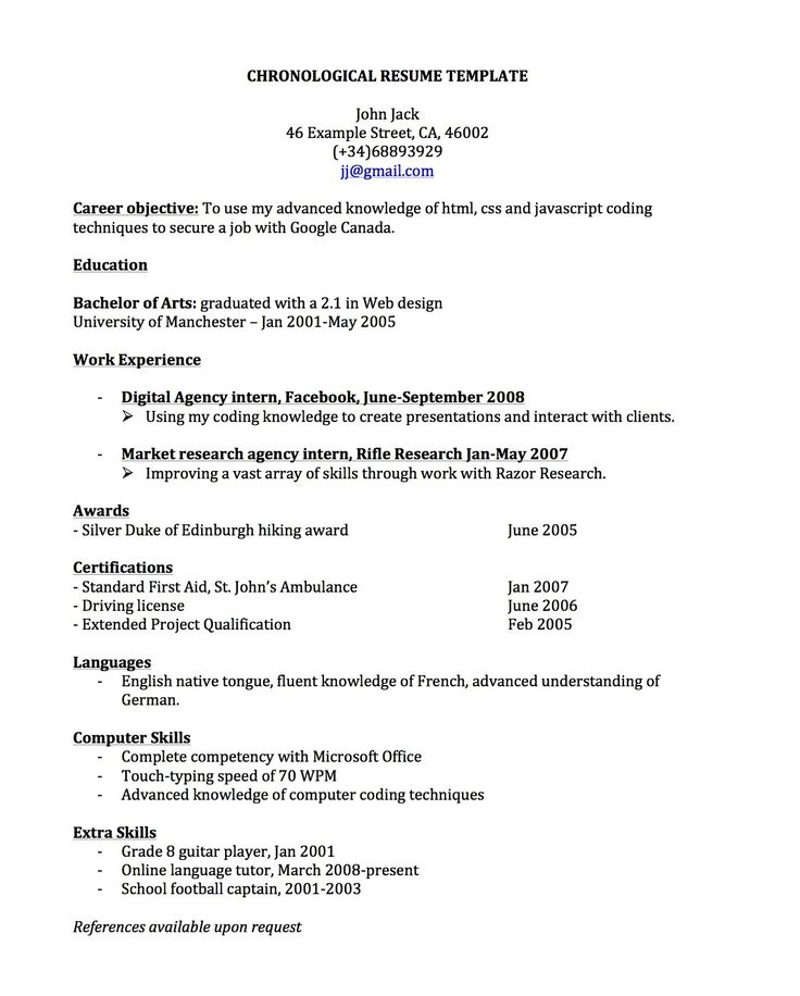 Resume Templates In Spanish Chronological Resume Template Job Resume Samples Chronological Resume