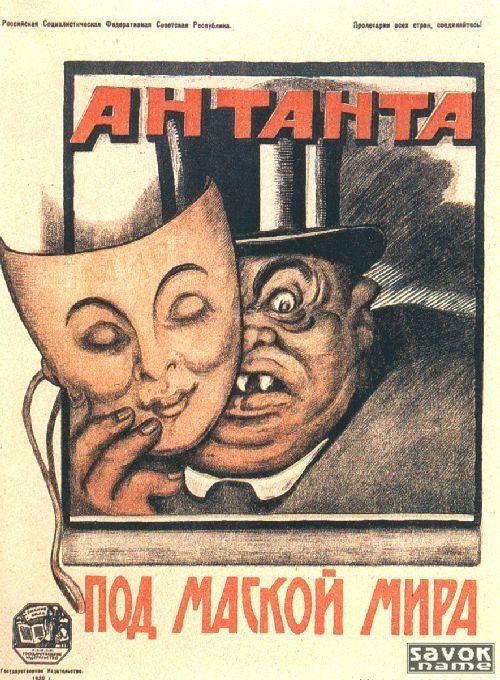 Фото- плакаты СССР(1-30)