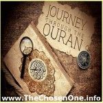 Al_Quran with English Translation by Saheeh International Recitation by Mishari ibn Rashid Alafas (Audio / MP3)