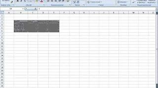 Горячие клавиши Microsoft Office 2007
