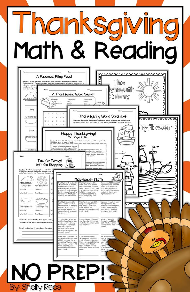 Thanksgiving Reading activities and Thanksgiving Math activities are fun  for kids in 3rd [ 1129 x 736 Pixel ]