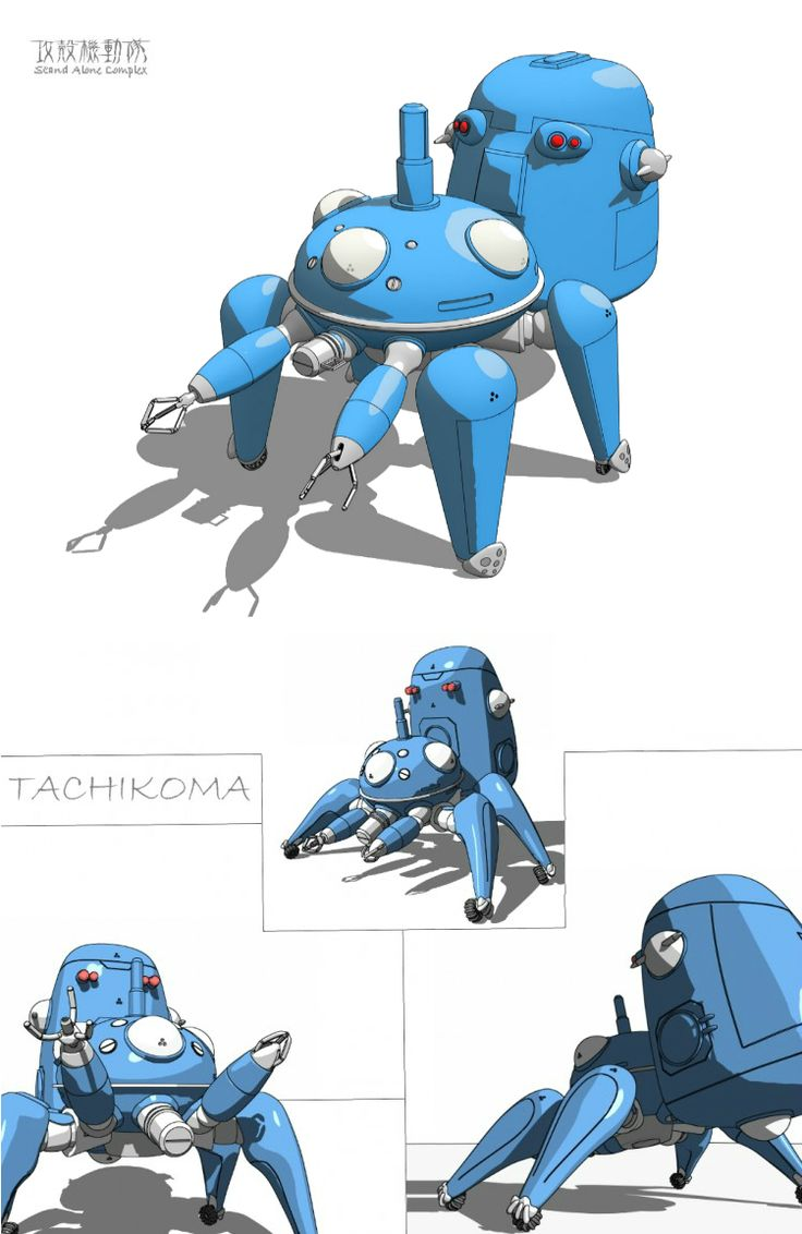 """Tachikoma"" Spider tank - I totally want one of these guys. He would be my best friend!"