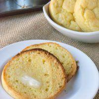 Low Carb Paleo English Muffins (Grain Free, Gluten Free)