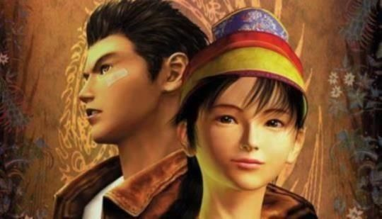 Rumor: Shenmue 1 & 2 Pack for PS4 and Xbox One Possibly Leaked By Multiple Retailers: A Shenmue 1 & 2 Pack has been possibly leaked for PS4…