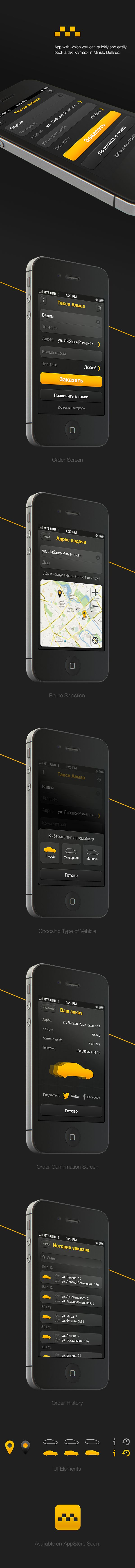 Taxi Almaz App by BLASTAROCKS , via Behance *** App with which you can quickly and easily book a taxi in Minsk, Belarus.