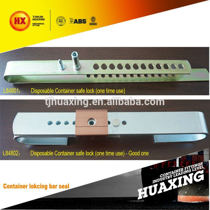 Shipping Containers High security Disposable Locking Bar Seal safe lock parts