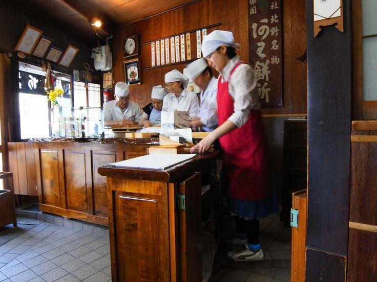度々行きたい旅。: 京都観光:北野天満宮前に 320年続く「粟餅所・澤屋」ご紹介!