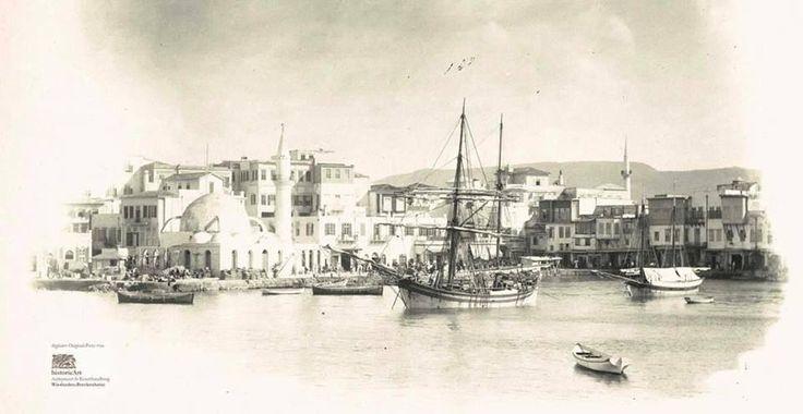 Chania...c1880