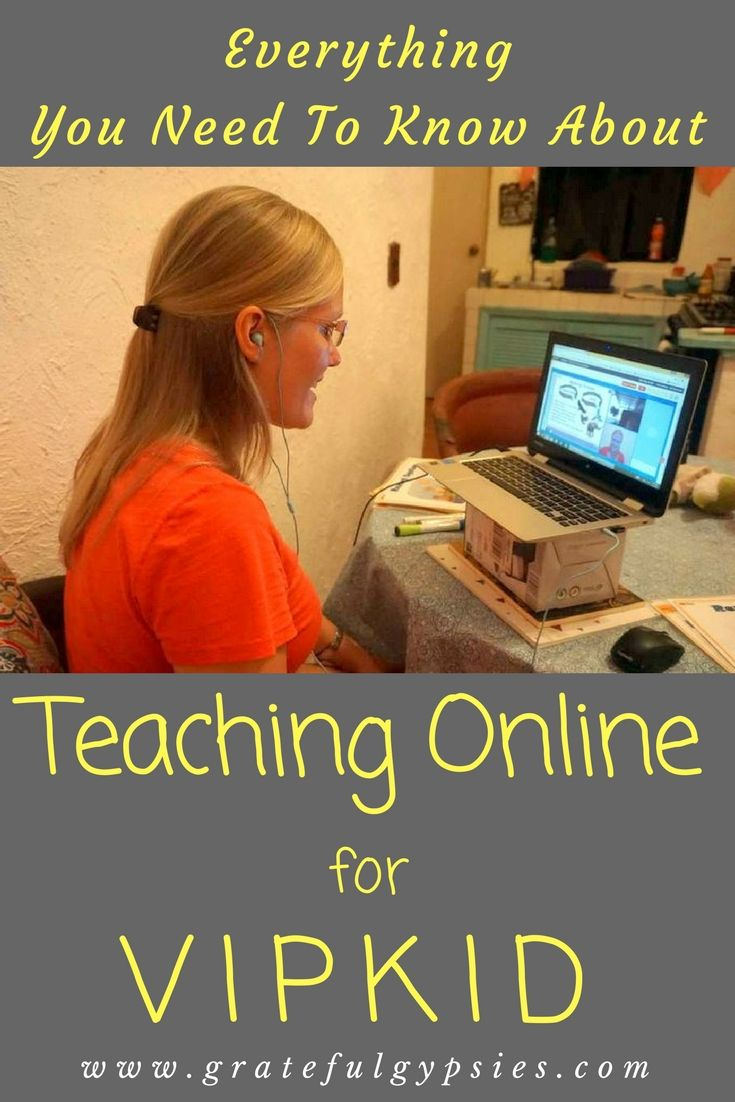 how to get a teaching qualification